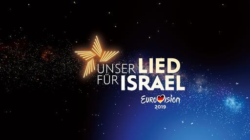 Logo Unser Lied Für Israel 2019